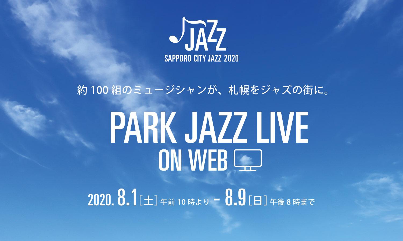 2020 PARK JAZZ LIVE ON WEB
