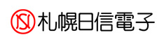 札幌日信電子株式会社