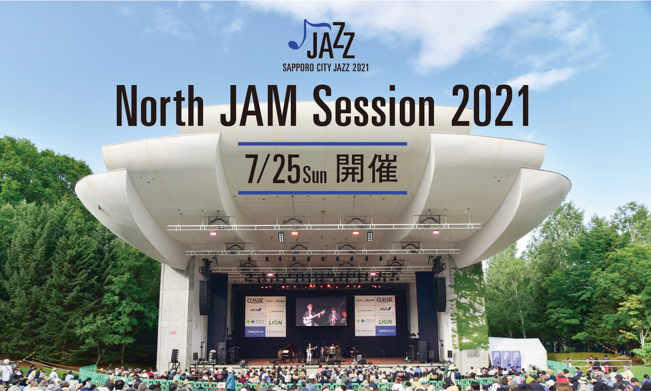 North JAM Session 2021