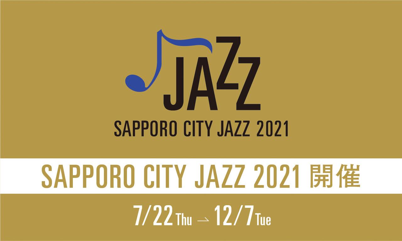 SAPPORO CITY JAZZ 2021